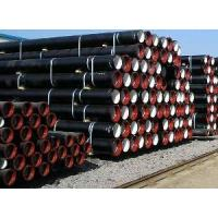 Wholesale Ductile Iron Pipe from china suppliers