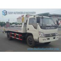 Wholesale White Foton 6 Wheeler Tow Truck , 3000KG / 5000KG Road Wrecker Truck from china suppliers