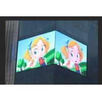 Buy cheap P5 outdoor full color commerical signage word led display screen from wholesalers