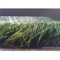 Wholesale Playground artificial grass for indoor or outdoor with 50mm Spine Monofil PE from china suppliers