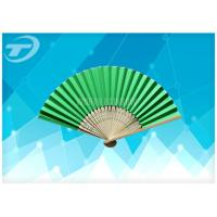 Wholesale Home Decoration Plain Paper Folding Hand Fans With Natural Bamboo Ribs from china suppliers