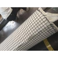 Wholesale Adhesive Composite Geotextile Geocomposite from china suppliers