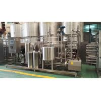 Wholesale Automatic Food Sterilization Equipment Tubular Milk Pasteurizer Machine from china suppliers