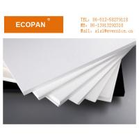 Buy cheap High Density Fiberglass Ceiling Panels  from wholesalers