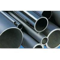 Wholesale ASTM A312 TP316L Seamless Stainless steel tube from china suppliers