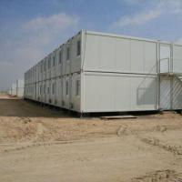 Wholesale Construction worker camp, heat and sound insulation, water and fire-proof from china suppliers