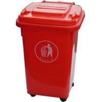 Buy cheap 50L/100L/120L/240L Outdoor Street Environmental Plastic Dustbin/Waste Bin/Rubbish Bin from wholesalers