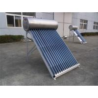 Wholesale 240L with feeding tank reflectors stainless steel solar boiler from china suppliers