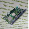 Buy cheap DSQC 609 DSQC 609 from wholesalers