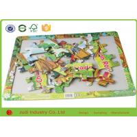 Wholesale Fancy Design Plain Blank Size Custom Made Jigsaw Puzzles 0.6mm / 0.8mm Thickness from china suppliers