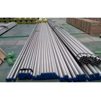 Buy cheap Seamless Tube Monel 400 / UNS N04400 / 2.4360 Nickel Alloy Products ASTM B165 from wholesalers