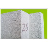 Buy cheap insulation brick from wholesalers