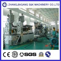Buy cheap Double Wall 150-300mm Corrugated Plastic Pipe Extrusion Line , Pe Pvc  Pipe Production Line from wholesalers