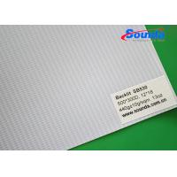Wholesale Coated Printing PVC Banner Material for Building Advertising / Picture Protective Material from china suppliers