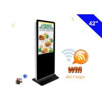 Wholesale Full HD Vertical Digital Signage kiosk Wifi 42 Inch LCD Advertising Display from china suppliers
