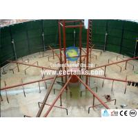 Wholesale Economical Durable Anaerobic Digester Tanks With Vitreous Enamel Coating from china suppliers