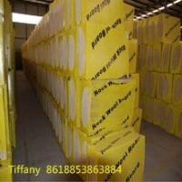 Wholesale acoustic soundproofing insulation materials slabs rockwool alibaba website from china suppliers