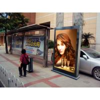 Wholesale Commercial LED Signs Full Color Outdoor Advertising Led Display Screen P3 from china suppliers