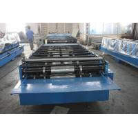Wholesale Automatic Corrugated Roll Forming Machine 37KW For YX35-125-750 from china suppliers