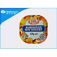 Buy cheap Dairy Food Packaging Heat Seal Film for Jelly , Antifog Peelable Plastic Film from wholesalers