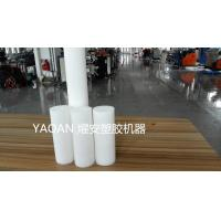 Wholesale HDPE rod making machine from china suppliers