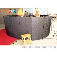 Wholesale Outdoor Curved LED Advertising Display With UL Certified Power Supply And Wires from china suppliers