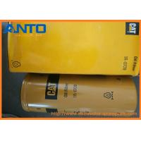 Buy cheap Excavator Replacement Parts Caterpillar 1R-0739  093-7521 5I-8670 Engine Oil Filter , Genuine Parts from wholesalers