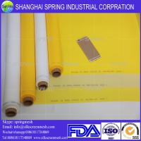 Wholesale 59T-64um(150mesh)Yellow Textile designs for screen printing /Screen Printing Mesh from china suppliers