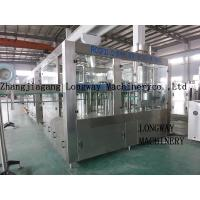 Wholesale New Complete 3 In 1 Fruit Juice Hot Filling Plant from china suppliers