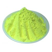 Wholesale Raw material Lemon-Yellow color fluorescent pigment for screen printing inks ,paints ,nail polish from china suppliers