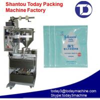 Wholesale square sachet liquid packaging machine for shampoo,honey,cream from china suppliers