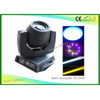 Wholesale 14 Colors Sharpy Moving Head Light With Smart Beam Projector 17 Gobos Sky Beam Light from china suppliers