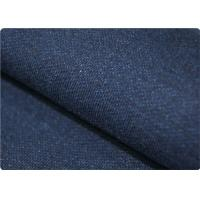 Wholesale International Knit Denim Fabric , Combed Yarn Chambray Fabrics from china suppliers