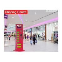 Wholesale CE FCC Cell Phone Charging Station Kiosk , Commercial Phone Charging Station from china suppliers