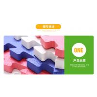 "Wholesale EVA Foam Eco-friendly Children Jigsaw Mat 12""X12"" from china suppliers"