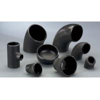 Wholesale Pipe elbows from china suppliers
