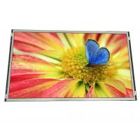 Wholesale 21.5'' Industrial Sunlight Readable Monitor 5000:1 High Contrast  with Hdmi DVI Inputs from china suppliers