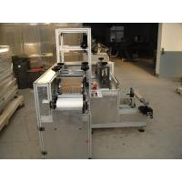 Wholesale Touch Screen Operation Disposable Products Machines Automatic For Washcloths from china suppliers