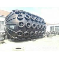 Wholesale Marine Inflatable Rubber Fender Yokohama Fender Marine Pneumatic Ship Fenders from china suppliers
