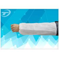 "Wholesale 18"" PE Plastic Disposable Sleeve Covers / Oversleeve For Hospitals from china suppliers"