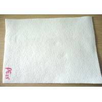 Wholesale Industry Liquid Filter Bag Micron Filter Fabric 25 Micron Nonwoven PE from china suppliers
