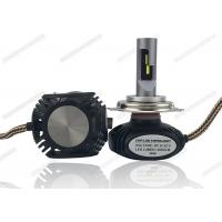 Buy cheap A1 30W 4000LM Automotive LED Headlights All In One 6000k LED Light Bulb from wholesalers
