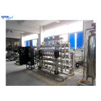 Wholesale RO Deionization Pharmaceutical Water Purification System DOW 8040  / 4040 from china suppliers