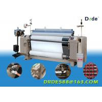 Wholesale High Speed Tsudakoma 190CM Water Jet Loom Machine Double Nozzle Single Pump from china suppliers