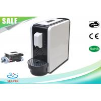 Wholesale Electrical Control Lavazza Amodo Mio Coffee Machine With Removable Water Tank from china suppliers
