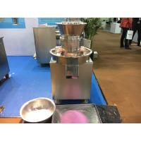 Wholesale Powder granulation Wet Granulation Machine for foodstuff industry 20% moisture inside from china suppliers