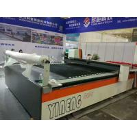 Quality YINENG TECH Automatic Cloth CNC Textile Cutter Cutting Machine with Fabric Spreader for sale