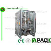 Wholesale Auto Vertical Form Fill Seal Machines 0.6 MPa with Touch Screen from china suppliers