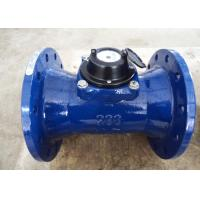 Wholesale Industrial Detachable Woltmann Water Meter With Flange End LXLC-200 from china suppliers