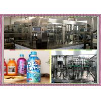 Wholesale Electric Driven Carbonated Drink Filling Machine Gas Drink Bottle Filling Machine from china suppliers